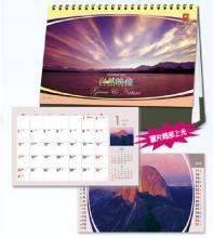「自然映像」 28開14張三角台曆 ﹝大﹞