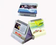 直立月曆型便條盒